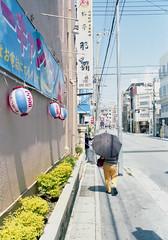 辻 歩くひと Naha-si, Okinawa (ymtrx79g ( Activity stop)) Tags: street color slr film japan analog nikon kodak 35mmfilm okinawa 135 沖縄 kodakgold100 傘 街 写真 銀塩 フィルム nikonnewfm2 那覇市 nahasi nikonainikkor35mmf2 歩行走行 walkandrun umbrellaandparasol 201310blog