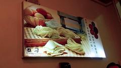 https://foursquare.com/v/face-to-face-noodle-house-%E9%9D%A2%E5%AF%B9%E9%9D%A2%E6%9D%BF%E9%9D%A2%E4%B8%93%E5%8D%96%E7%82%B9/545f2a76498efbaf7846a36d #food #travel #holiday #Asia #Malaysia #selangor #sungailong #美食 #旅行 #度假 #亚洲 #马来西亚 #雪兰莪