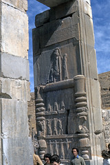 Found Photo - Iran - Persepolis - Archeological Site 15.tif (David Pirmann) Tags: iran ruins archeology persia persian unesco worldheritage xerxes parsa takhtejamshid achaemenid dpfoundphotoasia1976 persepolis