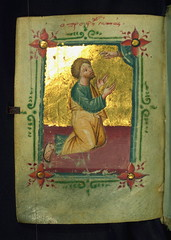 Book of Hours, Jonah Praying, Walters Manuscript W.534, fol. 38v (Walters Art Museum Illuminated Manuscripts) Tags: book miniature illumination christian greece devotion manuscript byzantine waltersartmuseum codex 15thcentury bookofhours horologion originalbinding