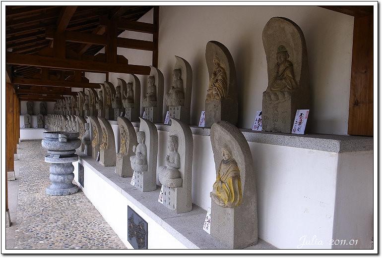 慶修院 (11)