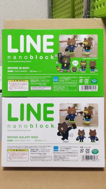 Line x Nanoblock 可愛熊大迷你積木