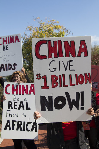 Washington, DC: China Global Fund Protest