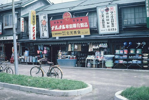 Shops in Chitose