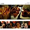[台北X市民大道] 沒看過都教授也要來吃 福氣韓國炸雞 치킨인복 Chicken in Bok