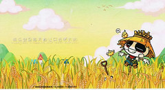 CCF20140204_00010 (JustynaJustys) Tags: cartoons bajki draws rysunki