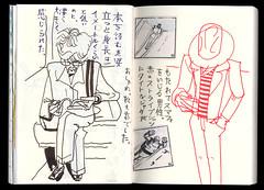 2017.03.11-04 (タケウマ) Tags: sketch studiotakeuma sketchbook train drawing illustration illustrator