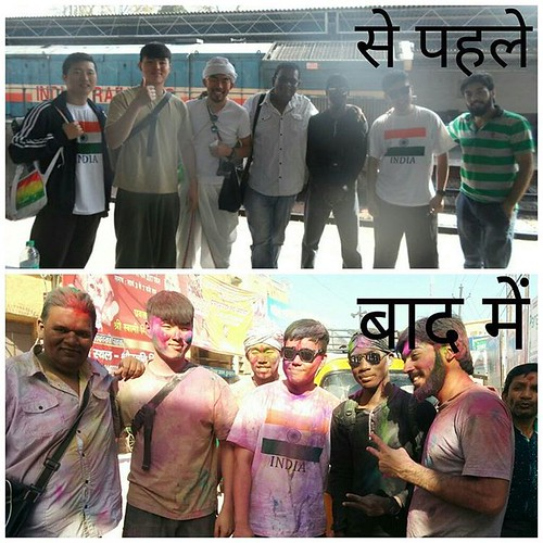 Before & After... I really really enjoyed the Festival celebration 🎉... Happy Holi, Trinidad, Tobago, India and WORLD 🌍 :-)