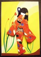 ATC1243 - Geisha and her sushi 2 (tengds) Tags: flowers red orange brown green leaves yellow atc geisha kimono obi papercraft japanesepaper washi ningyo handmadecard chiyogami yuzenwashi japanesepaperdoll origamidoll nailartsticker tengds