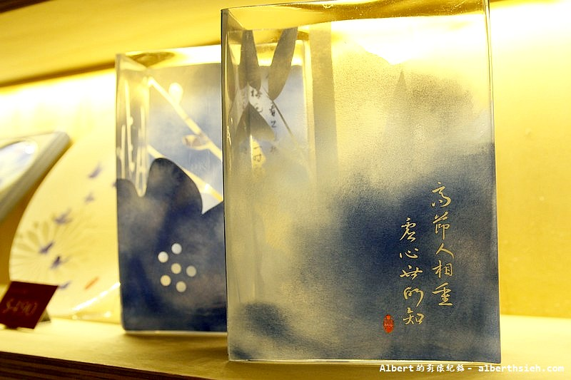 JASMINE系列的中國風玻璃製品