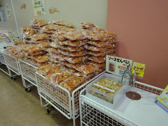 試食し放題!|えびせんべいの里 美浜本店
