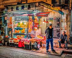 Fresh Fruit Vendor - Sheung Wan (Hong Kong) (Mark Lehmkuhler) Tags: streetphotography streetlife sheungwan hongkong neighborhood night nighttime nightmarket nightphotography fruit freshfruit hk hkphotography