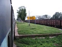 Tupkadih Station (hi_nilabh) Tags: city india plant real cityscape estate steel railway bokaro industries petroleum bihar jharkhand hindustan indianrailway bokarosteelcity chandrapura tupkadih