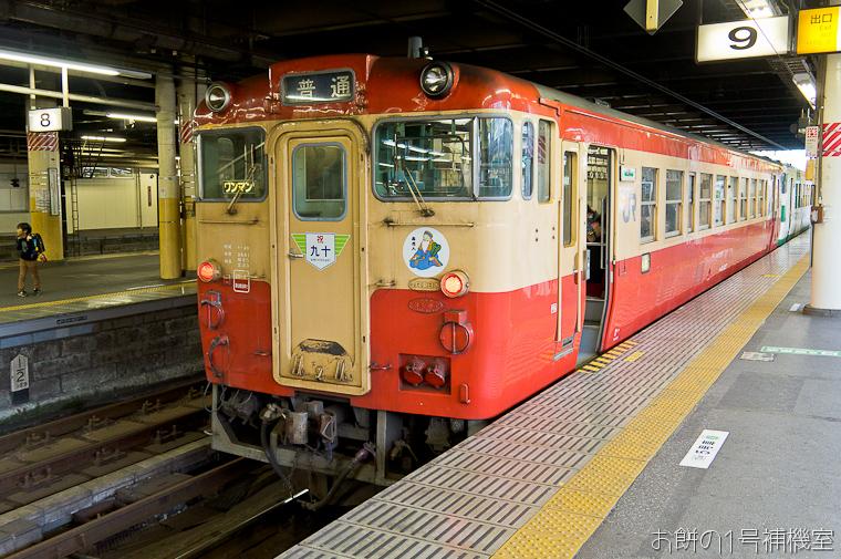 20131017日本行第一天-235