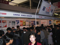 The first foreign chamber of commerce in North Korea helping bring it in from the cold. Read more here: (Felix Abt) Tags: president first embassies ambassadors northkorea pyongyang dprk eba initiator cofounder europeanchamberofcommerce europeanbusinessassociation felixabt