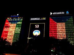 Hala February Festival Kuwait 2014 (kamalalsanea) Tags: festival 25 kuwait february hala kamal q8 2014    a   alsanea