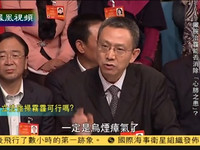 """【凤凰一虎一席谈】铁腕治霾能否消除""""心肺之患"""""""