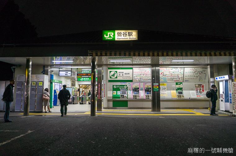 20131021日本行第五天-144