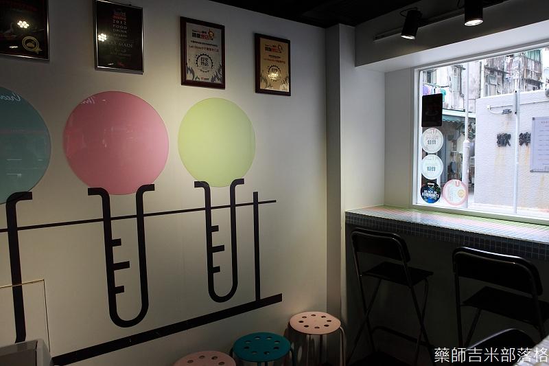 HongKong_10_307