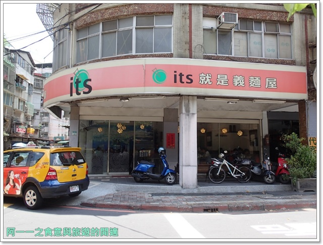 捷運江子翠站板橋美食its就是義大利麵墨西哥烤餅義式料理image001