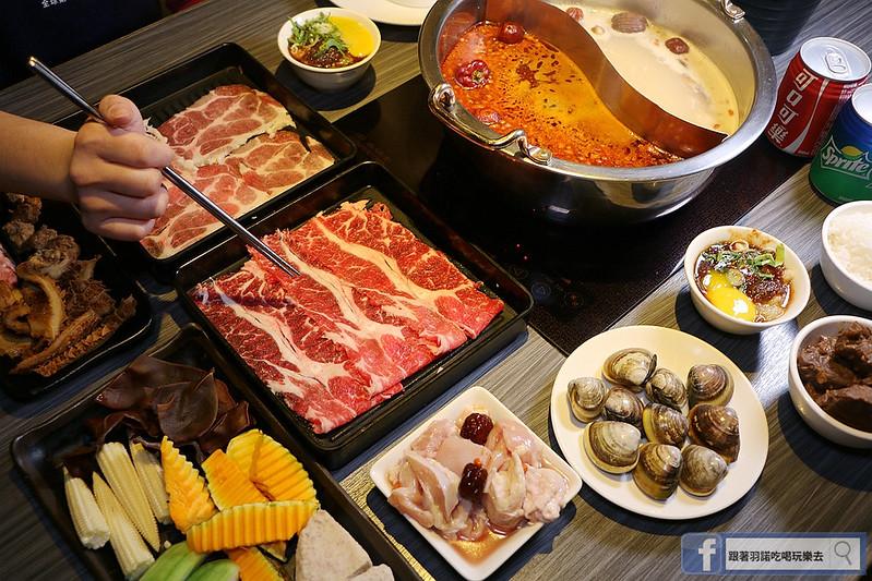 東區醉麻辣頂級麻辣鴛鴦鍋吃到飽064