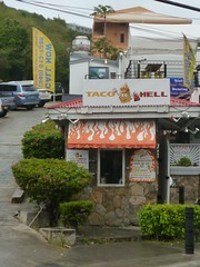 "Best Tacos on St. Thomas! • <a style=""font-size:0.8em;"" href=""http://www.flickr.com/photos/71018430@N04/9035705713/"" target=""_blank"">View on Flickr</a>"