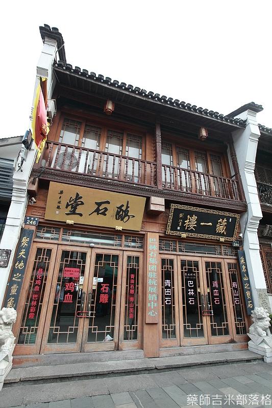 hangzhou_02_011
