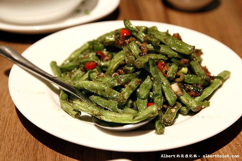 台北信義.Kiki餐廳:干扁四季豆