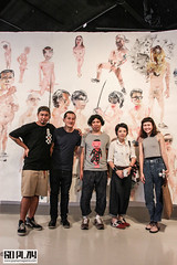Exhibition 'Tii Tai Krua' By 'Tawan Wattuya'