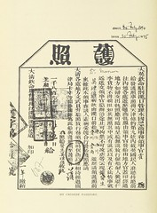 Image taken from page 32 of 'An Australian in China, being the narrative of a quiet journey across China to British Burma' (The British Library) Tags: bldigital date1895 pubplacelondon publicdomain sysnum002557090 morrisongeorgeernest large vol0 page32 mechanicalcurator imagesfrombook002557090 imagesfromvolume0025570900 sherlocknet:category=miniatures