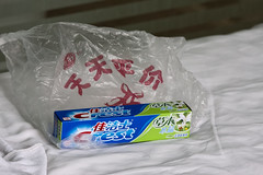 _MG_8392Print (almei) Tags: china writing bag chinese toothpaste characters canon40d