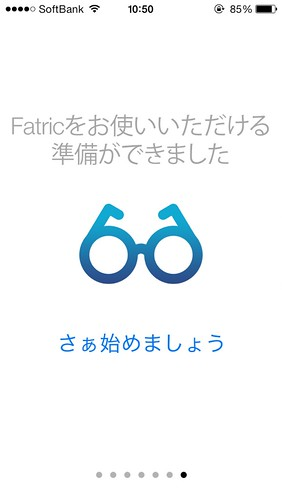 10_6.Fatric_beginning
