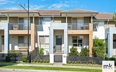 220 Carmichael Drive, West Hoxton NSW