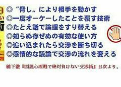 長谷川豊 画像5