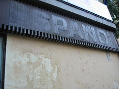 BANCO ESPAÑOL (veoletras) Tags: ghost sign ghostsign veoletras comercio rotulo typo typography zine photobook tipo icono madrid grafico diseño