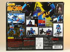 Bandai  Soul of Chogokin  GX-24M  Tetsujin 28 Go (28)  Blue Metallic Version  Box Back Side (My Toy Museum) Tags: soul 28 bandai tetsujin m24 chogokin