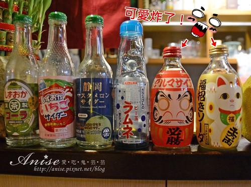 原味居酒屋009.jpg