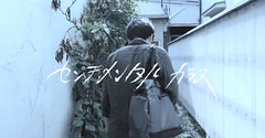 岡山天音 画像3