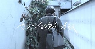 岡山天音 画像2