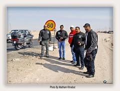 ميثم خريبط (خريبط) Tags: kuwatartphotomaithamkhraibutmaithamkللتصويرkuwaitphotophotomaithamkuwaitkhuraibetkhraibutartphotoalkhuraibetخريبطالكويتميثمكويتفنصورartتصويرgulfarabِفنالتصويرصورهkhraibutnet khraibut maitham art photo kuwait gulf ميثم خريبط الكويت فن التصوير نيكون كانون nikon canon bmw k1200lt lt k1200 صور تصوير كويت الناصر adventure biker