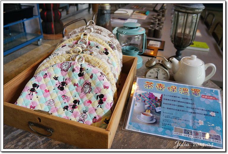 大溪茶廠 (35)