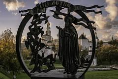 Sergius of Radonezh (Lyutik966) Tags: sergiusofradonezh holy image symbol monastery trinitysergiuslavra sergievposad russia architecture church orthodoxy religion dome belltower temple