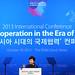 Korea_President_Park_Eurasia_Conference_05