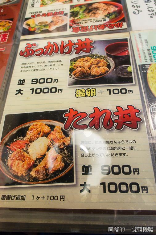 20131021日本行第五天-60