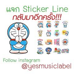 กลับมาอีกครั้ง แจกฟรี line sticker ง่ายๆแค่ Follow instagram @yesmusiclabel แจก5ผู้โชคดี ประกาศผล พรุ่งนี้(26) ที่ ig @yesmusiclabel