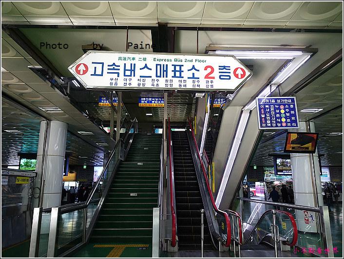 首爾到東海墨湖壁畫村 (1).JPG