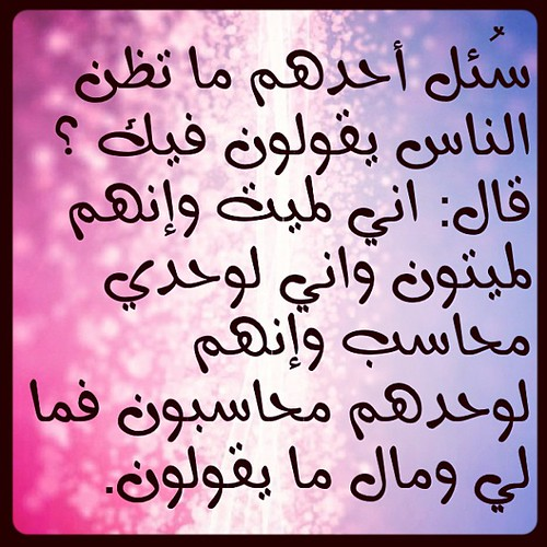 #شعر #اشعار #خاطره #خواطر #قصيده #قصائد #حب #كلمة