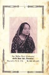 Melba Devi