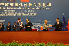 Climate-KIC CEO signs partnership agreement in Beijing (ClimateKIC) Tags: china li san district kallas low beijing eu manuel change carbon tianjin jos climate peng barroso hexi siim keqiang