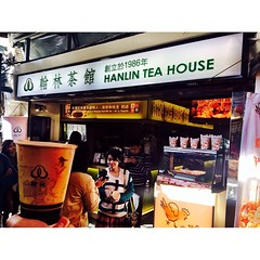 ร้านที่ 1 ต้นตำรับชานมไข่มุกไต้หวัน #iczztaiwan #streetfoodgoodtaste #taipei #taiwan #หมู่บ้านโบราณจิ่วเฟิ่น